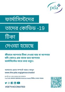 thumbnail of Pharmacists have had their vaccine – BENGALI poster