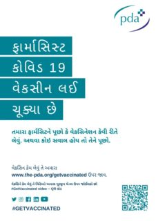 thumbnail of Pharmacists have had their vaccine – GUJRATI poster